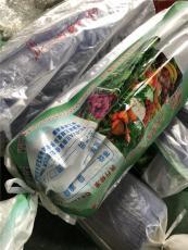 鸿信德厌氧发酵塑料袋复合袋全新PE材质