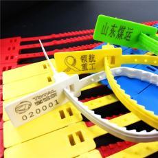 SL-12F外貿方形帶齒塑料封條338mm一次性鎖