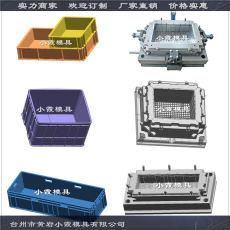 臺州注塑模具訂做注射周轉箱模具加工