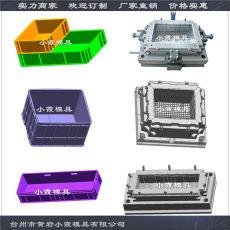 臺州塑膠模具訂做注射工具盒模具開模