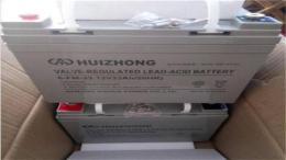 汇众蓄电池6-GFM-5 12V5AH参数报价