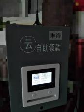 江西省吉安市校园微信扫码系统饮水机哪家好