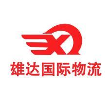 为什么要找靠谱的上海国际物流公司