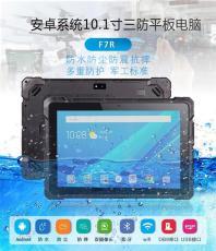 芯舞10寸安卓三防平板电脑支持4G网阳光可视
