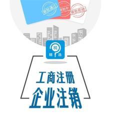办理上海营业性演出许可证对地址有什么要求