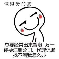 办理上海增值电信业务如何一次通过审批