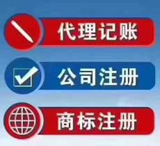 办理上海营业性演出许可证的重点在那