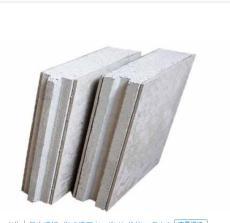 供应青海海东水泥隔墙板与西宁硅钙复合墙板