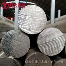 灯火铝业2A50-H112/T1/T6/F铝棒铝圆棒