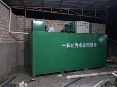 地埋式一体化城市污水景区污水处理设备
