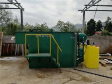 一体化养殖污水养鸭场污水处理设备