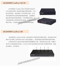 廣州IPPBX軟交換機 廣州酒店電話交換機
