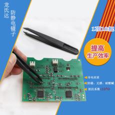 厂家直销高弹性耐高温防静电碳纤维塑胶镊子