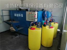 邢台含油污水处理设备多重洁净