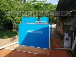 黄石农村污水处理设备送消毒设备