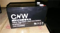 山肯蓄电池SK12-12 12V12AH技术参数