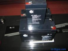 威神蓄电池CP1250 12V5AHUPS专用