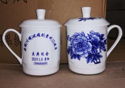 供应陶瓷茶杯 logo杯子定制 景德镇陶瓷杯