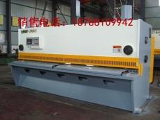 云南昆明12mm液压闸式剪板机价格
