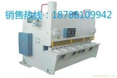 云南昆明QC11K系列20x2500闸式剪板机厂家