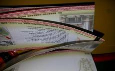 福州供应各种规格门票定制景区门票