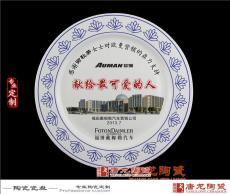 畢業升學陶瓷紀念盤校慶紀念禮品陶瓷紀念
