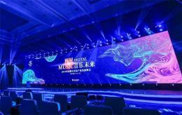 深圳大型峰会活动策划流程