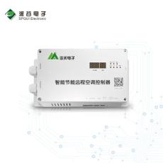 空調智能控制器AC360