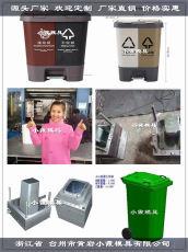 浙江模具1100L塑膠垃圾車模具源頭廠家