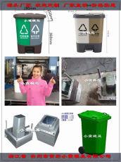 中國模具660L塑膠垃圾車模具設計制造