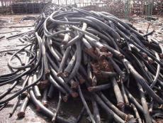 唐山电缆回收半成品电缆回收电缆回收