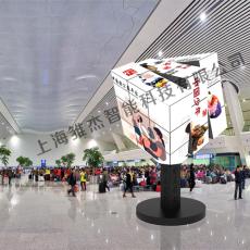 魔方屏-LED旋轉魔方廣告屏-異形電子顯示屏