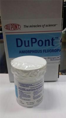 杜邦科慕AF非晶性树脂AF1600X