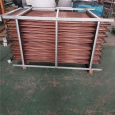 闭式冷却塔纯铜管散热器 闭式冷却塔紫铜管