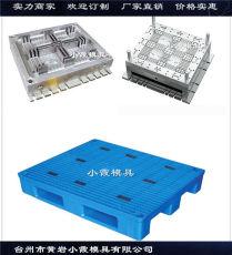 臺州塑膠注射模具廠家川字塑膠地板模具什么