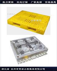 中國塑膠注塑模具廠家川字PE墊板模具工廠