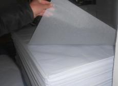 供应创佳牌单双拷贝纸厂家14克17克