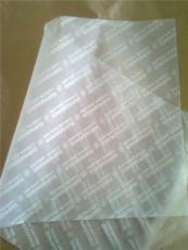 供应创佳牌22克28克40克本白腊光纸厂家