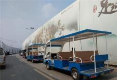 鄭州會議接待觀光車出租出售 合作運營