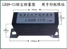 红外线减速防撞器Bedook FQ50/12-240VDC