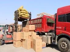 重庆到临汾货运公司-重庆货运信息部