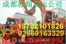 成都到湖南衡阳市物流货运部整车零担