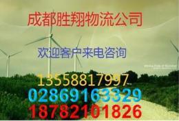 成都到广西隆安县物流货运部整车零担
