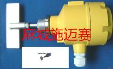阻旋料位计TK-LZS65F/L/400mm叶片选型