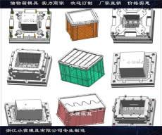 浙江注塑模具廠家PE塑料周轉箱模具實力廠家