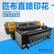 佳印美G1800 工业级匹布导带印花机 整布打