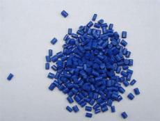 越南塑料顆粒進口報關清關公司/塑膠粒進口
