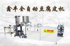成都全自動商用不銹鋼豆腐皮機廠家直銷