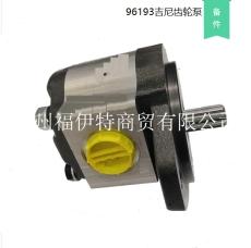 吉尼96193齿轮泵
