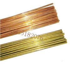 上海斯米克S225锌黄铜焊丝